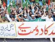 لاہور: نیشنل لیبر فیڈریشن لاہور زون کے زیر اہتمام یوم مئی کے حوالے سے ..