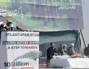 ننکانہ صاحب: وزیر اعظم عمران خان بلوکی شجر کاری مہم کی افتتاحی تقریب ..