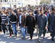 لاہور: اسلامی جمعیت طلبہ کے زیر اہتمام بھارتی افواج کے خلاف احتجاجی ..