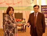 لاہور: قومی احتساب بیورو کے چیئرمین جسٹس (ر) جاوید اقبال نیب لاہور میں ..