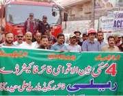 حیدر آباد: بین الاقوامی فائر فائیٹر ڈے پر منعقدہ ریلی کی قیادت قائمقام ..