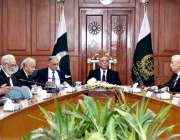 اسلام آباد: چیف جسٹس آف پاکستان جسٹس آصف سعید کھوسہ جوڈیشل کمیشن آف ..