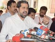 لاہور: سابق صوبائی وزیر فیاض الحسن چوہان پنجاب اسمبلی کے احاطے میں ..