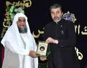 اسلام آباد: پارلیمانی امور کے وزیر مملکت علی محمد خان آئی ایم سی جی ..