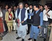 اسلام آباد: وفاقی وزیر برائے وفاقی تعلیم ، پیشہ ورانہ تربیت قومی تاریخ ..