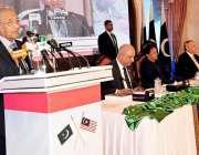 اسلام آباد: ملائیشین وزیر اعظم مہاتیر محمد پاکستان کے دورہ کے موقع ..