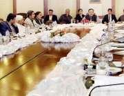 لاہور: وزیر اعلیٰ پنجاب سردار عثمان بزدار ایل ڈی اے کی گورننگ باڈی کے ..