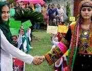 راولپنڈی: گورنمنٹ ڈگری کالج ڈھوک رتہ میں کشمیر یکجہتی ریلی کے دوران ..