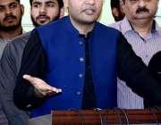 فیصل آباد: وفاقی پارلیمنٹری سیکرٹری ریلوے ایم این اے میاں فرخ حبیب ..