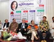 راولپنڈی: آر اے سی میں محمود غازیہ کے اعزاز میں منعقدہ شعری مشاعرے میں ..