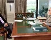 اسلام آباد: صدر مملکت ڈاکٹر عارف علوی سے چیئرمین ڈیپارٹمنٹ آف کمیونٹی ..