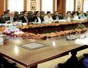 لاہور: وزیر اعلیٰ عثمان بزدار اووسیز پاکستانیز کمیشن کے بورڈ کے پہلے ..