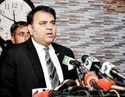 اسلام آباد: وفاقی وزیر اطلاعات و نشریات فواد حسین چودھری ڈسٹرکٹ بار ..