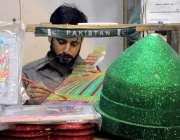 راولپنڈی:عید میلادالنبی کے حوالے سے اردو بازار میں کاریگر ماڈل بنانے ..