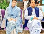 لاہور: مسلم لیگ ن کی نائب صدر مریم نواز اپنے شوہر کیپٹن ر صفدر کے ہمراہ ..