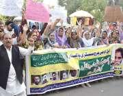 لاہور: مسیحی برادری کے افراد لڑکی کو مبینہ اجتماعی زیادتی کا نشانہ ..