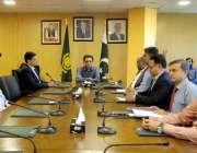 اسلام آباد: وفاقی وزیر انفارمیشن ٹیکنالوجی اینڈ ٹیلی کمیونیکیشن ڈاکٹر ..