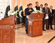 اسلام آباد:وزیر اعظم عمران خان مشترکہ پریس کانفرنس سے خطاب کر رہے ہیں۔