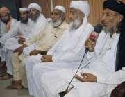 بنوں: آل ٹیچرز ایسوسی ایشن کی صدارت کے لیے وحدت اساتذہ کے نامزد امیدوار ..