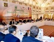 اسلام آباد: وزیر اعظم کے مشیر برائے کامرس، ٹیکسٹائل، انڈسٹری و سرمایہ ..