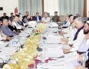 لاہور: وزیر اعلیٰ پنجاب سردار عثمان بزدار پنجاب اسمبلی میں صوبائی کابینہ ..