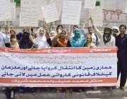 لاہور: بھاٹی کے رہائشی اپنے مطالبات کے حق میں احتجاج کر رہے ہیں۔