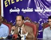 راولپنڈی: چیئرمین تحریک عطیہ چشم ڈاکٹر مظہر قیوم پریس کانفرنس کر رہے ..