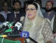 اسلام آباد: وزیر اعظم کے معاون خصوصی برائے اطلاعات و نشریات ڈاکٹر فردوس ..