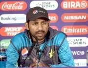 لندن: پاکستان کرکٹ ٹیم کے کپتان پریس کانفرنس سے خطاب کر رہے ہیں۔