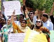 حیدر آباد : آل سندھ پرائمری ٹیچرز ایسوسی ایشن کی جانب سے ٹیچرز کی جبری ..