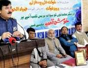 سوات: خیبر پختونخوا کے وزیر اطلاعات و تعلقات عامہ شوکت علی یوسفزئی ..