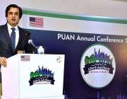 اسلام آباد: وفاقی وزیر منصوبہ بندی مخدوم خسرو بختیار ایک سیمینار سے ..