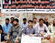 حیدر آباد: سندھ عوامی فورم کی جانب سے بچوں کے قتل کے خلاف مظاہرہ کیا ..