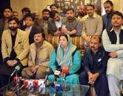 راولپنڈی: صوبائی وزیر صحت پنجاب ڈاکٹر یاسمین راشد پریس کانفرنس سے خطاب ..