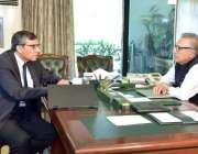 اسلام آباد: صدر مملکت ڈاکٹر عارف علوی سے آغا خان یونیورسٹی کے بانی ڈاکٹر ..