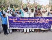 لاہور: ضلع اوکارہ کے رہائشی تھانہ بصیر پور پولیس کے خلاف پریس کلب کے ..