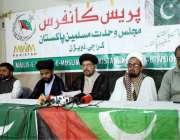 کراچی: مجلس وحدت مسلمین کے رہنما علامہ باقر عباس زیدی پریس کانفرنس ..