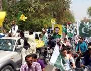 لاہور: یوم پاکستان کے موقع پر عوامی رکشہ یونین، عوامی پاسبان کے زیر ..
