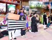 اسلام آباد: کشمیر یکجہتی ہزاریہ یوتھ کنونشن 2019 کے دوران جڑیں ہزاریے ..