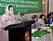 اسلام آباد: وزیر مملکت برائے بین الصوبائی رابطہ ڈاکٹر فہمیدہ مرزا5ویں ..