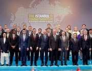 استنبول: مہاجرت سے متعلق چھٹی وزارتی کانفرنس کے موقع پر شرکاء کا گروپ ..