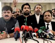 اسلام آباد: ڈپٹی اسپیکر قومی اسمبلی قاسم خان سوری سپریم کورٹ آف پاکستان ..