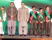 لاہور: وزیر اعلیٰ پنجاب عثمان بزدار اور وزیر سکول ایجوکیشن مراد راس ..