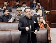 لاہور: صوبائی وزیر سکولز ایجوکیشن مراد راس پنجاب اسمبلی کے اجلاس میں ..