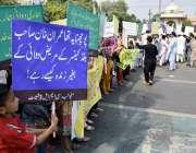 لاہور : سرکاری ہسپتالوں میں کینسر کے مریضوں کیلئے ادویات کی بندش کے ..