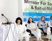 لاہور: صوبائی وزیر سوشل ویلفیئر اینڈ بیت المال محمداجمل چیمہ سوشل ویلفیئر ..