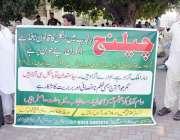 لاہور:ڈیرہ غازی خان کے رہائشی اپنے مطالبات کے حق میں احتجاج کررہے ہیں۔