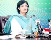 اسلام آباد: وزیر اعظم کی معاون خصوصی برائے سماجی تحفظ اور تخفیف غربت ..