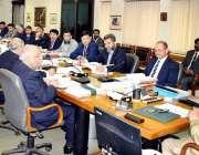 اسلام آباد: چیئرمین نیب جسٹس (ر) جاوید اقبال جائزہ اجلاس کی صدارت کر ..