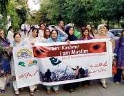 لاہور: ڈور آف اویئرنیس کے زیراہتمام مظلوم کشمیریوں سے اظہاریکجہتی ..
